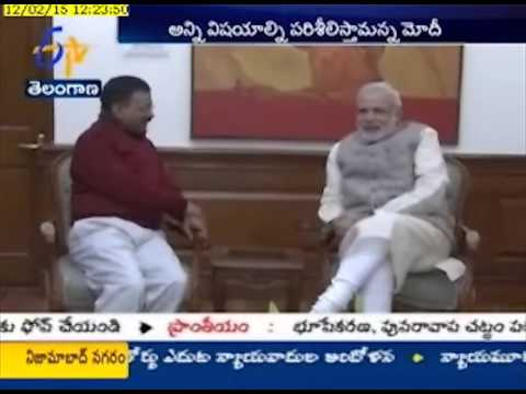 AAP Cheif Aravind Kejriwal Invites Prime Minister Narendra Modi For His Swearing In Ceremony