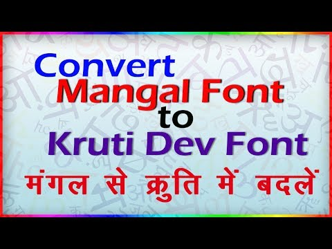 How to Convert Mangal to Kruti