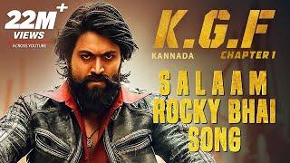 KGF: Salaam Rocky Bhai Song with Lyrics | KGF Kannada | Yash | Prashanth Neel | Hombale | Kgf Songs