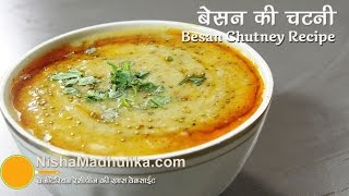 Besan Chutney Recipe - Indian besan chutney recipe