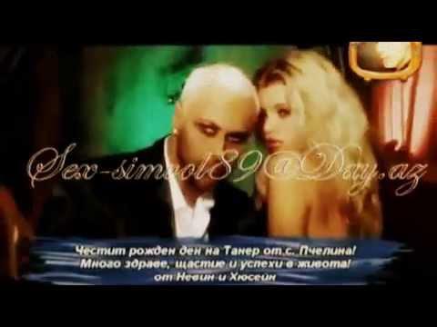 Преглед на клипа: DJ Дамян ft. Bobeca - Ти Си Мой Грях