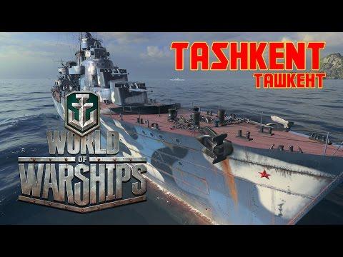 World of Warships - Tashkent