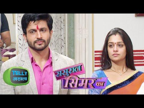 Sasural simar ka prem and surbhi marriage