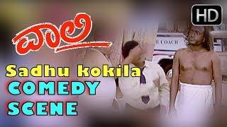 Sadhu kokila comedy scenes | Kannada Comedy Scenes 300 | Vaali Kannada Movie | Kiccha Sudeep
