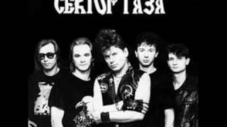 sektor gaza_ Pesenka