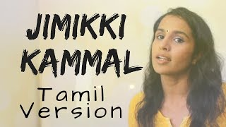 download lagu Jimikki Kammal Tamil Version Translation Lyrics Below -yamuna gratis