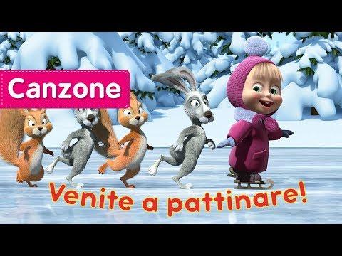 Masha e Orso - Venite a pattinare! ⛸ (Vacanze Sul Ghiaccio) 🎵