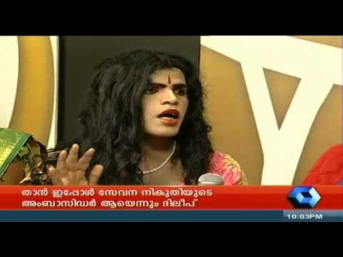 Mind Watch: Transgenders Speak About Their Plight In Kerala video