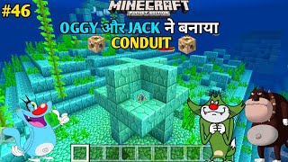 #46 | Minecraft | Oggy And Jack 💥Activate Conduit 💥| Minecraft Pe | In Hindi | Rock Indian Gamer |