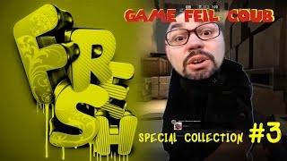 Game fail compilation COUB (CS.GO, Dota2, GTA5) #1/ Игроая подборка COUB (CS.GO, Dota2, GTA5) #1