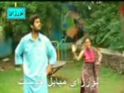Akh Janana Rasha.dil Raaj Pashto Song video