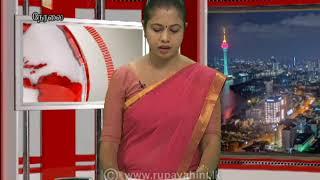 2020-11-03   Nethra TV Tamil News 7.00 pm