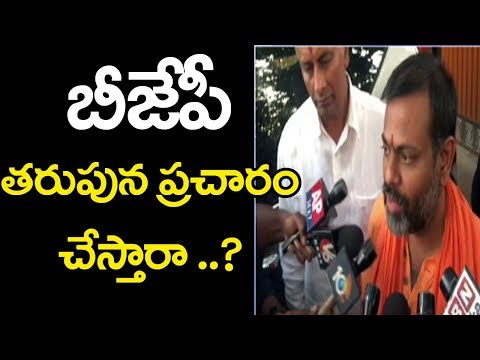 Paripoornananda Swami Speech After BJP Chief Amit Shah Meeting | Bharat Today