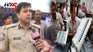 Vikarabad SP Avinash Mohanty About Votes Counting Arrangements | Assembly Elections 2018