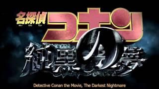 Detective Conan - Movie 20 - The Darkest Nightmare - Trailer - English Subtitles (HD)