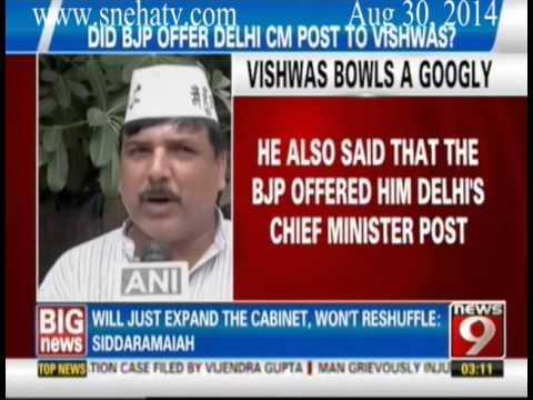 News9 - BJP offered me Delhi CM post Kumar Vishwas