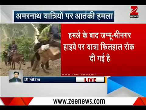 Terrorist Attack on Amarnath Yatra pilgrims in Kashmir's Anantnag