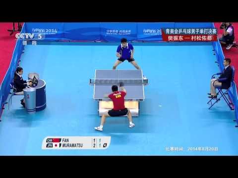 2014 YOG (Ms-Final) FAN Zhendong - MURAMATSU Yuto [HD] [Full Match/Chinese]