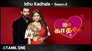 Idhu Kadhala Season 2 - New Tamil Serial