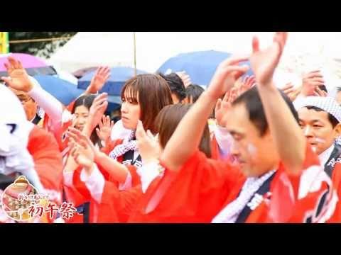 2011年 霧島市初午祭 02『京セラ株式会社』