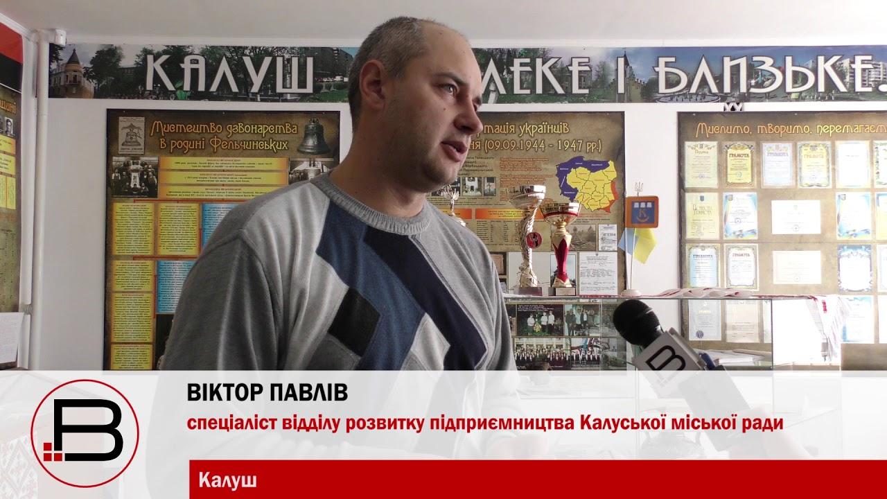 Міністра культури просять посприяти в створенні музею дзвонів у Калуші