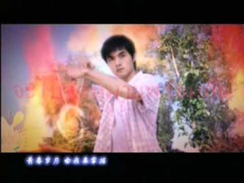 Mv Blazing Teens Thai New Version video