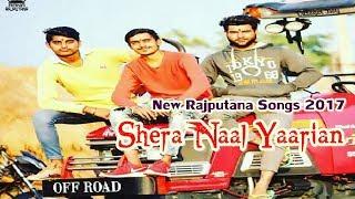New Rajputana Song 2017 | Sunkkhe Rajput | RANA RAJPUTANA