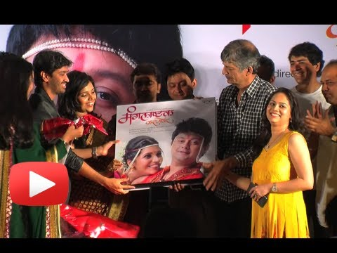 Music Launch Of Marathi Movie Mangalashtak Once More - Mukta Barve, Swapnil Joshi video