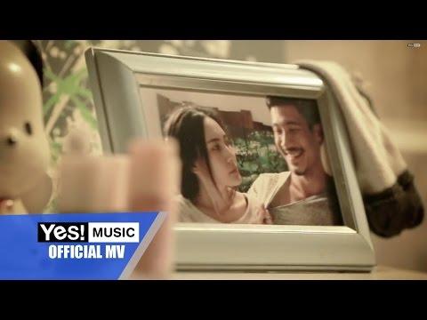 รักกันเมื่อยังหายใจ : เคลิ้ม Official MV