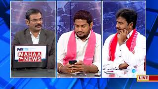 What is The Different Between Janasena and Other Political Party's | NRI Live Show