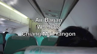 Air Bagan ATR 72-500 Flight Report: W9 9608 Chiang Mai to Yangon