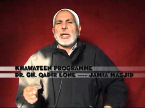 Women in Islam Islam mein aurat Dr Ghulam Qadir Lone Falahudarien Baramulla mp4