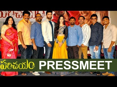 Parichayam Movie Press Meet | Virat Konduru | Simrat Kaur | Tollywood Movies 2018