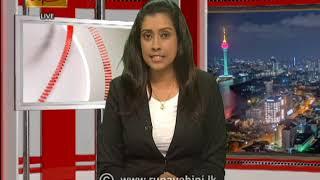 2020-11-25   Channel Eye English News 9.00 pm