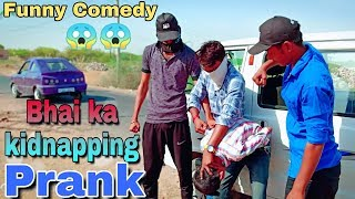 kidnapping prank in india || funny comedy