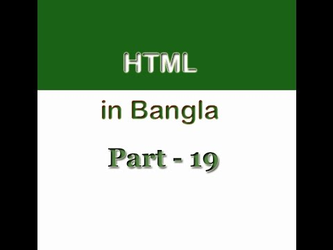 html in Bengali Tutorial - 19 - Radio buttons and its customize properties in HTML