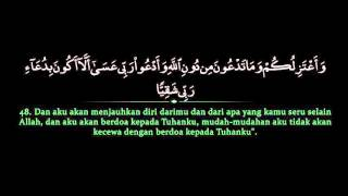 Surat Maryam Oleh Mishary Rashid Alafasy Terjemah Bahasa Indonesia