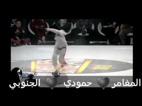 معزوفه مع رقص طفل عراقي في مسابقة الاردن اله بشده thumbnail