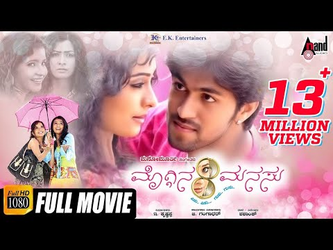 Moggina Manasu - ಮೊಗ್ಗಿನ ಮನಸು | Kannada New Movies HD | Mr & Mrs Ramachari YASH & RADHIKA PANDITH