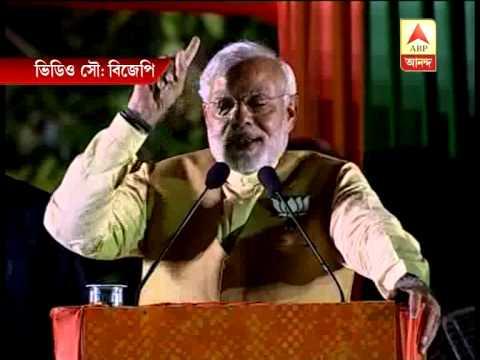 Modi's satire on Mamata Banerjee