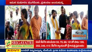 TDP MLA Chintamaneni Prabhakar appreciates Musunuru Tahsildar Vanajakshi