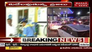 Public Angry With Rising Petrol Prices Hike - Petrol Rates Updates  - netivaarthalu.com