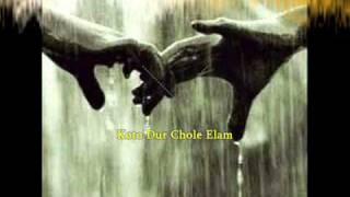 Koto Dur Chole Elam - Kumar Sanu