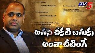 విజయవాడ వైసీపీ అభ్యర్థి పీవీపీకి ఎంపీ అయ్యే అర్హత ఉందా? | Vijayawada YCP MP Candidate PVP | TV5