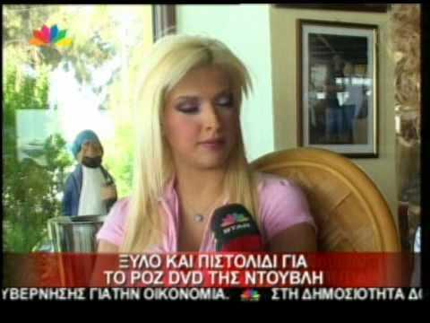 greek dating service free