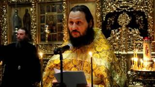 Святые Кустики. Проповедь на прощеное воскресение.01.03.2020