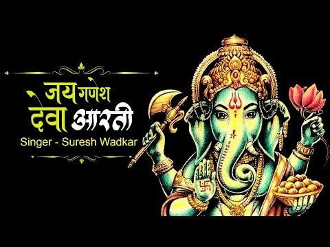 Jai Ganesh Jai Ganesh Deva  Suresh Wadkar