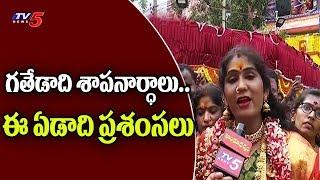 Jogini Shyamala Face To Face | Lashkar Bonalu 2019