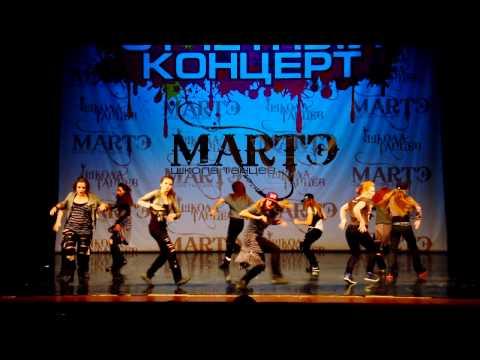 Хип-Хоп танцы (Hip-Hop dance) - школа танцев МАРТЭ 2012