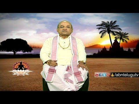 Garikapati Narasimha Rao About Human Life Cycle | Nava Jeevana Vedam | ABN Telugu